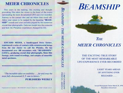 TheBeamshipChronicles